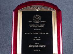 Edmond Trophy 548